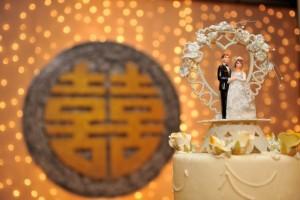 Chek Lim & Yin Wedding Ceremony