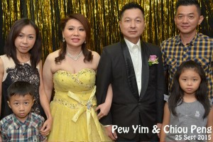 Photo Booth Rental – Pew Yim & Chiou Peng Wedding Dinner