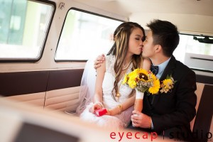 Wedding Day Photography Promotion Package 2014