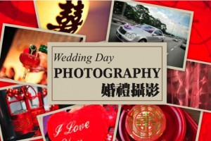 Wedding Photography Promotion Package